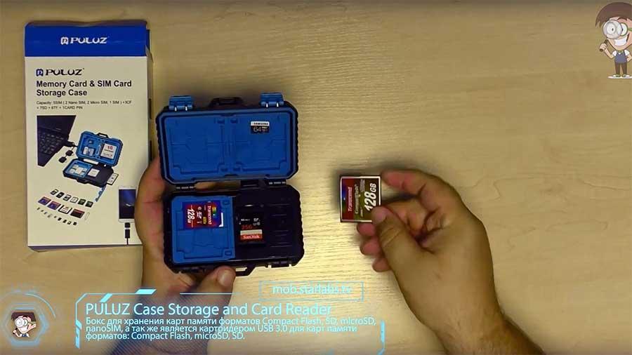 PULUZ Card REader USB 3.0 Storage Case
