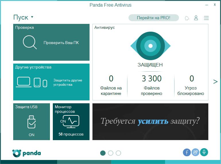 Panda Free Antivirus для Windows 10