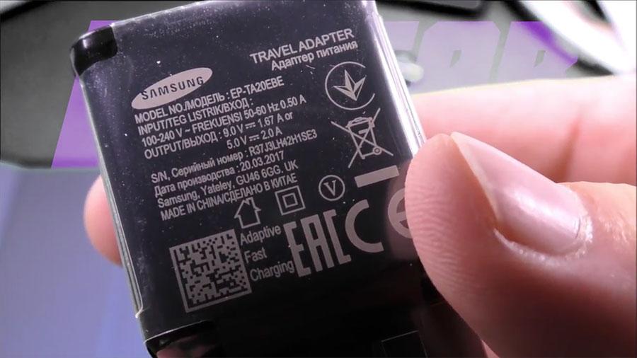 Зарядное Samsung Galaxy S8+