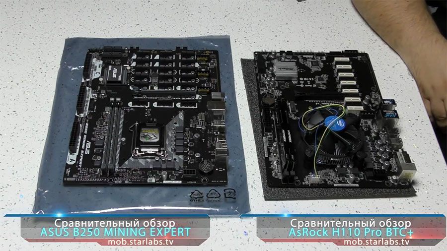 ASUS B250 MINING EXPERT и AsRock H110 Pro BTC+