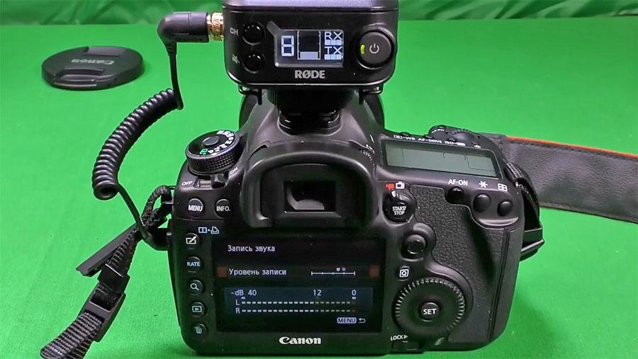 RODE RODELink RX-CAM на камере