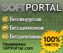 Вирусов нет в Cyberlink PowerCinema 6.0.3316 ( 8 Февраль 2012)