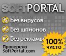 скачать Русский рок с SoftPortal.com