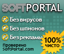скачать Madly System Care с SoftPortal.com