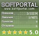 скачать Wmeste с SoftPortal.com