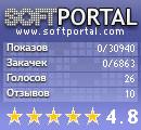 скачать Lexiconer с SoftPortal.com