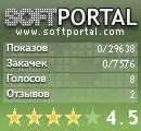 скачать Десять слов в день с SoftPortal.com