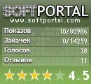 скачать Инвентаризация с SoftPortal.com