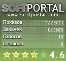 скачать GRif Notes с SoftPortal.com