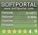 скачати M.e.doc Auto Updater з SoftPortal.com