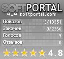 скачать Converter TEXT с SoftPortal.com
