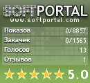скачать StrongPasswords с SoftPortal.com