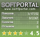 скачать Kannel Informer - SMS Sender с SoftPortal.com