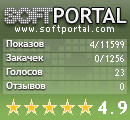 скачать FlyingStars с SoftPortal.com