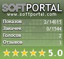 скачать Standard trade CO с SoftPortal.com