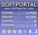 скачать Домашнее консервирование с SoftPortal.com