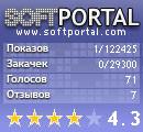 скачать Большой словарь русского языка с SoftPortal.com