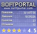 скачать AudioBook с SoftPortal.com