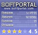скачать Сонник + Дневник сновидений с SoftPortal.com