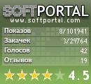 softportal.com