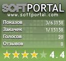 скачать Числовые коды с SoftPortal.com