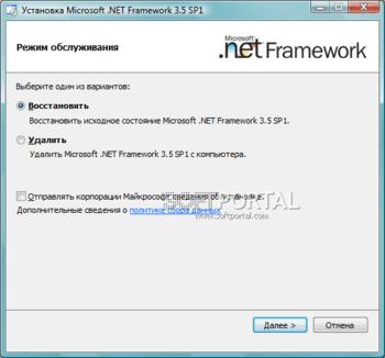 .net framework 3.5 sp1 full download for windows xp offline