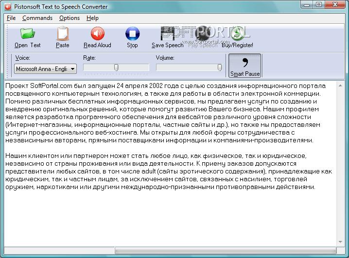 Pistonsoft Text to Speech Converter