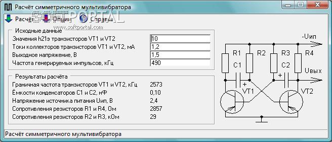 Symmetrical multivibrator