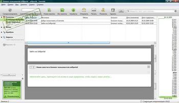 Evernote 5.9.1.8742