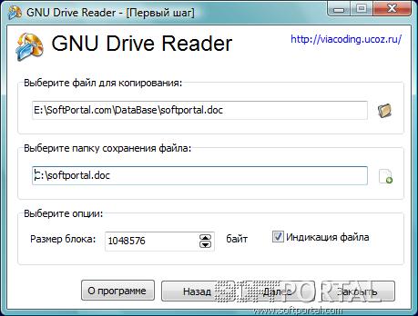 GNU Drive Reader