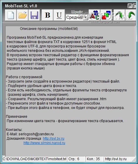 MobiText-SL