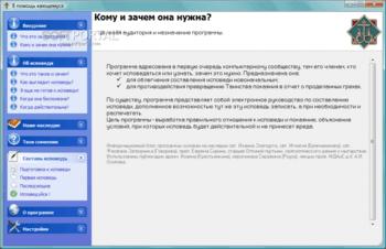 Руководство Для Изучения Windows Xp Proffesional