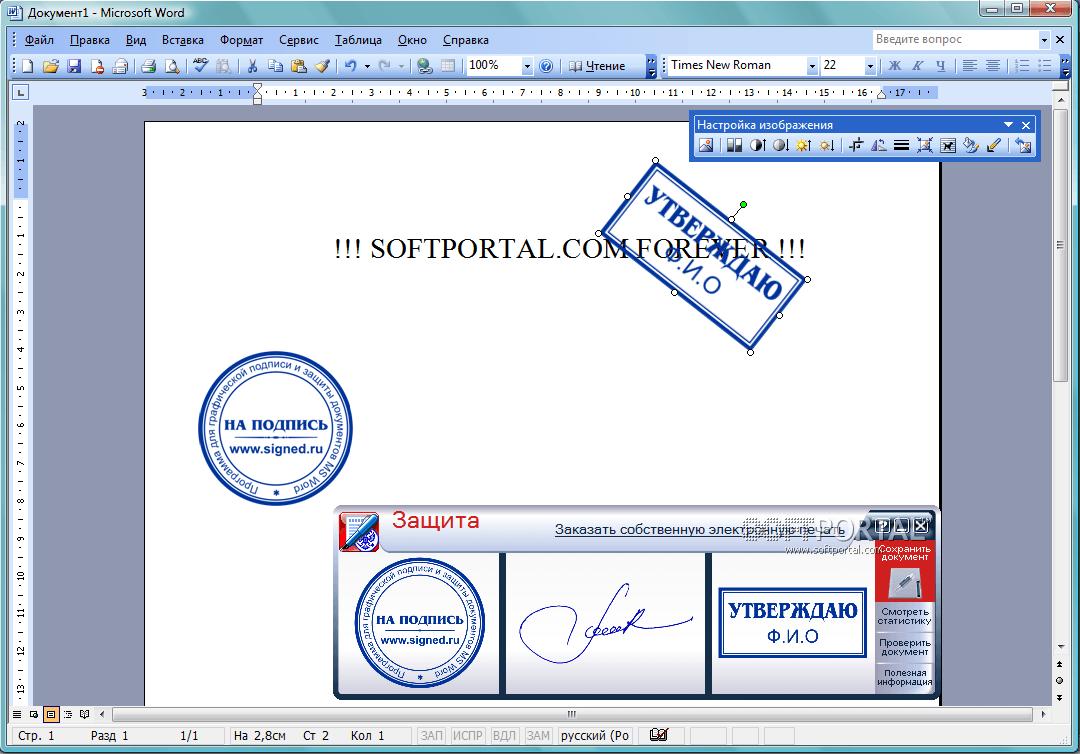 Signed key 1