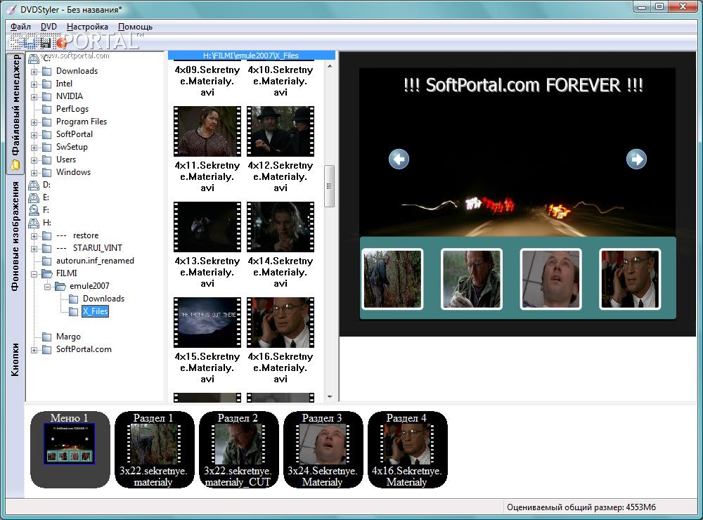 Бесплатные Программы Для Просмотра Dvd Дисков