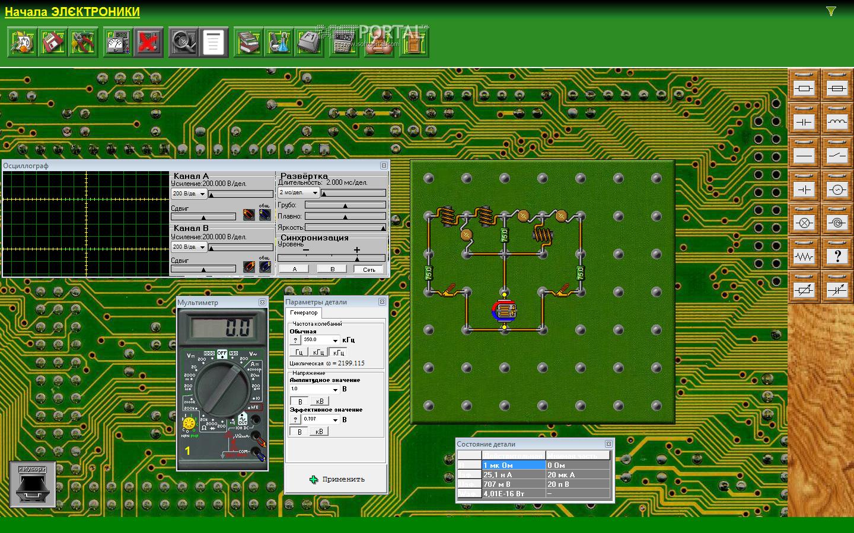 Электронная лаборатория программа скачать программу раскраску скачать