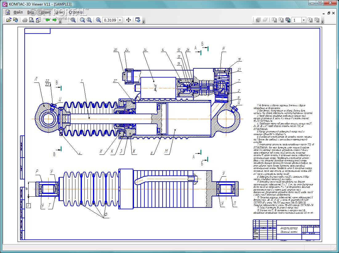 Программа для формата cdw скачать