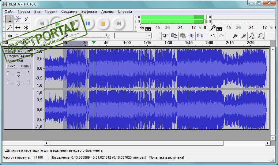 Спектрограф звука скачать