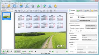 Дизайн календарей программа кряк