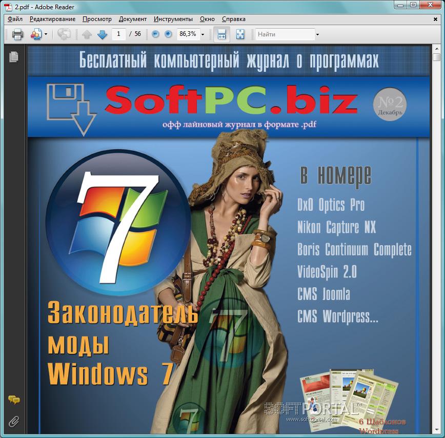 Компьютерный журнал softpc.biz