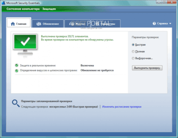 microsoft-security-essentials-mid-1.png