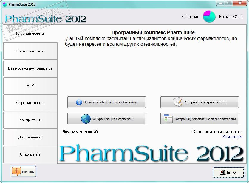 Pharm Suite
