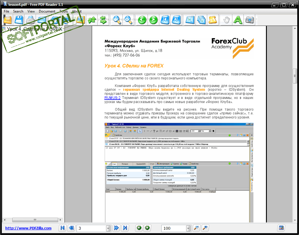 Free PDF Reader