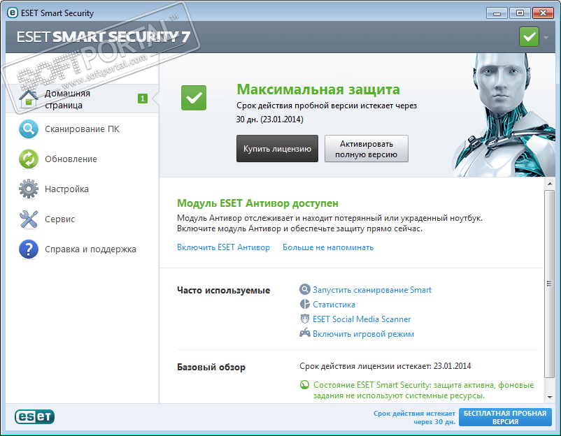 Обзор eset nod32 smart security 9. 0. 111. 0 beta & antivirus. Youtube.