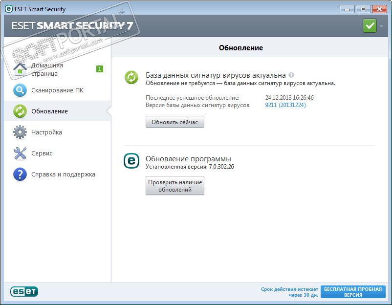 Скачать eset smart security | nod32 antivirus 9. 0. 386. 1 repack by.