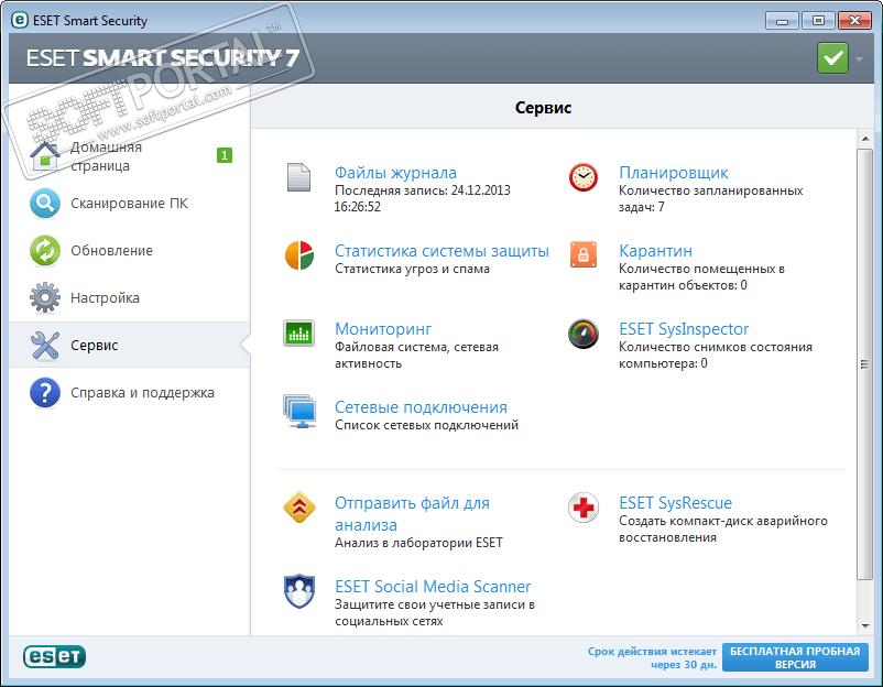 Eset nod32 smart security скачать бесплатно eset nod32 smart.