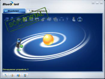 Скачать blue soil на компьютер
