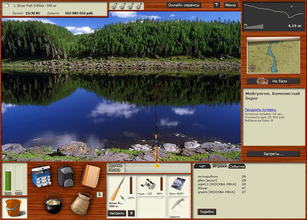 Скачать игру реальная рыбалка на компьютер бесплатно
