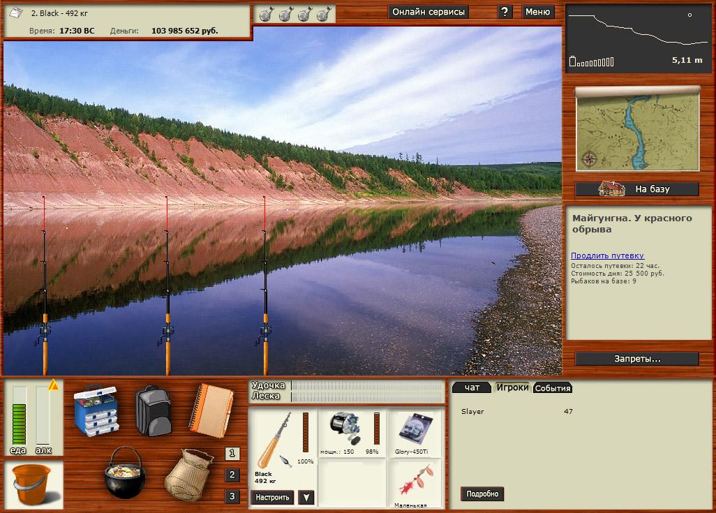 Fishing на андроид русская версия.