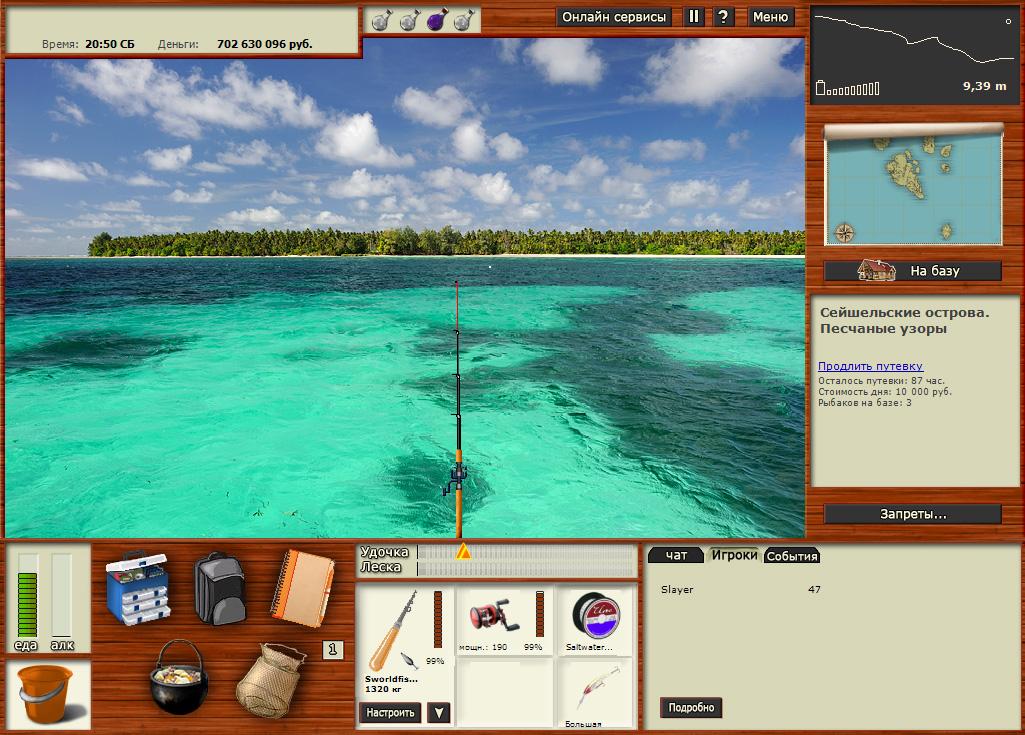 Русская рыбалка 1. 6 рыболовный симулятор скачать бесплатно русскую.