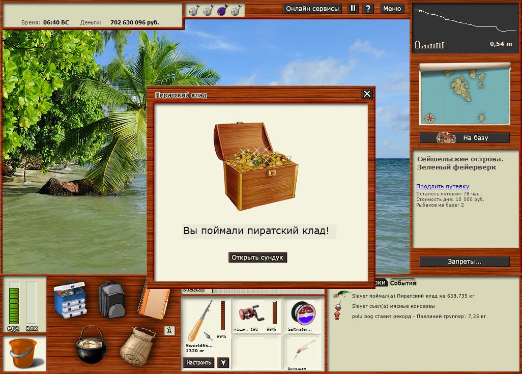 Скачать сохранения игры русская рыбалка socialutorrent.